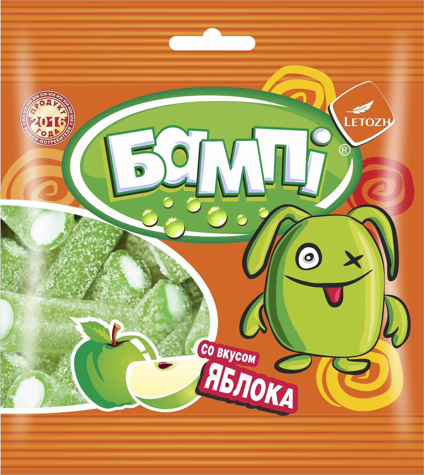 Bumpy со вкусом green apple flavour in sour-sweet dustin, jelly filled